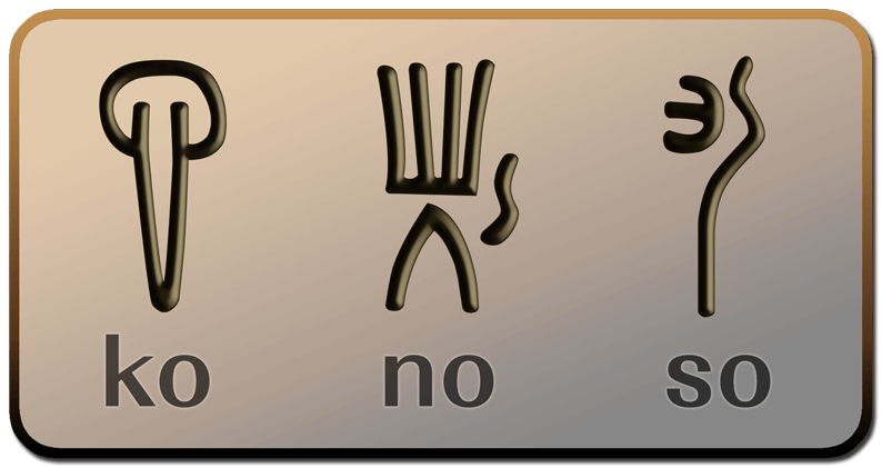 Linear B KO-NO-SO