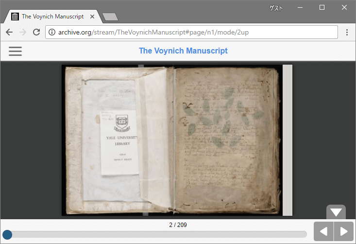 Voynich Manuscript Viewer at Internet Archive - 1