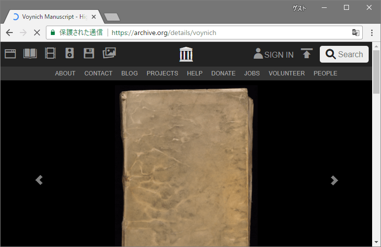 Voynich Manuscript Viewer at Internet Archive - 2